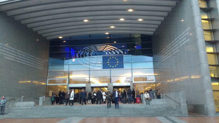 Entrance to the European Parliament, Brussels